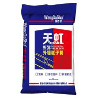 Buy cheap Store external wall putty powder from wholesalers