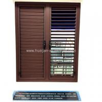Buy cheap 6000 series aluminium partition wall /extruded aluminum channel profiles from wholesalers