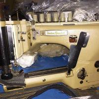Buy cheap Union Special Industrial Sewing Machines from wholesalers