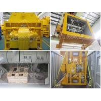 Buy cheap SICOMA MAO3750-2500 Concrete Mixer Delivered to Philippines from wholesalers