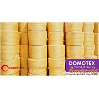 Buy cheap JUTE PRODUCT from wholesalers