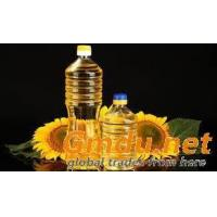 Buy cheap Sunflower Oil, Rapeseed Oil, Soybean Oil, Corn Oil from wholesalers
