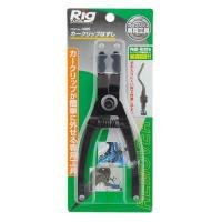 Buy cheap Tools 【1485】 Car Clip Remover from wholesalers