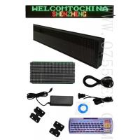 Buy cheap LED Screen,F16128A product