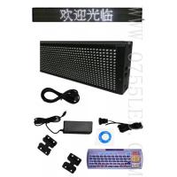 Buy cheap LED Screen,F16128W product