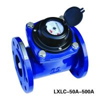 Buy cheap woltman water meter china from wholesalers