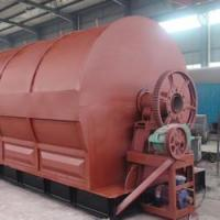 Buy cheap Tyre Recycling Plant from wholesalers