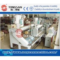 Buy cheap PP/PE/ABS/PS/HIPS Plastic Sheet Extrusion Line product