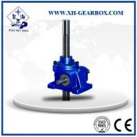 Buy cheap SWL series Worm gear threaded screw jacks from wholesalers