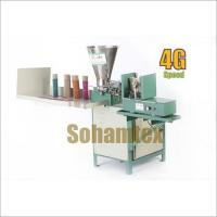 Buy cheap 4G speed incense making machine from wholesalers