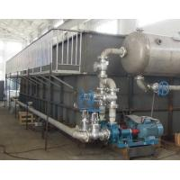 Buy cheap Dissolve Air Flotation from wholesalers
