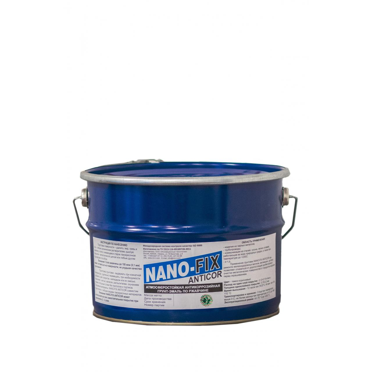 Clear Polyurethane Spray Paint Weather Resistant