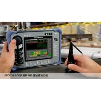 Buy cheap TOFD ultrasound equipment EPOCH 600 from wholesalers