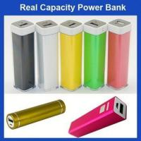 Buy cheap Brand new plastic material novel mobile charger with high quality from wholesalers