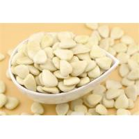 Buy cheap Raw Dried Unshelled Blanched Almond from wholesalers