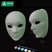 Buy cheap Moulded pulp White Paper Party Face Mask from wholesalers