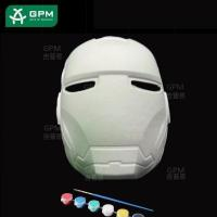 Buy cheap DIY Painting Party Mask (Iron Man) from wholesalers