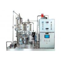 Buy cheap Pure water filling production line QHSSeriesDrinkMixer from wholesalers