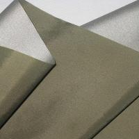 Buy cheap 210T Silver-coated Nylon Taffeta Number: nylon Taffeta32 product