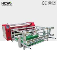 Buy cheap Towel/bath towel/beach towel heat sublimation printing machine from wholesalers