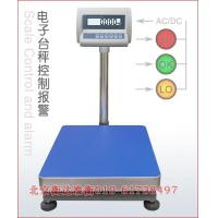 Buy cheap Electronic platform scale TCS-K from wholesalers