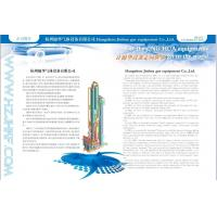 Buy cheap Oil and gas recovery promotional materials from wholesalers