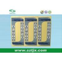 Buy cheap LABEL Electronic product labels. from wholesalers