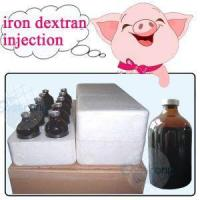 Buy cheap veterinary products iron dextran injection 10% from wholesalers