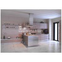 Buy cheap Free Standing Outdoor Kitchen Cabinets from wholesalers
