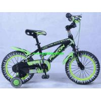 Buy cheap Children bicycle GXH-MTB-009 from wholesalers