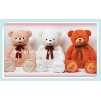 Buy cheap lovely 1m-2m teddy bear PV plush toys ACL33 from wholesalers
