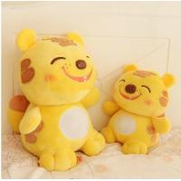 Buy cheap lovely yellow tiger plush toys ACL90 from wholesalers