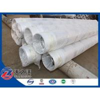 Buy cheap Johnson Wedge Wire SS screen/Deep water well casings from wholesalers