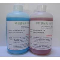 Buy cheap Epoxy AB glue, fast curing from wholesalers
