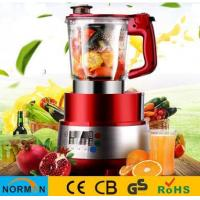 Buy cheap Norman 8018 Multifunction Blender World Premiere, Exclusive patent, Steam heating from wholesalers