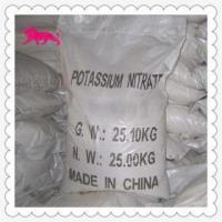 Buy cheap RAW MATERIALS Potassium Nitrate from wholesalers