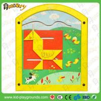 Buy cheap Puzzle Game from wholesalers