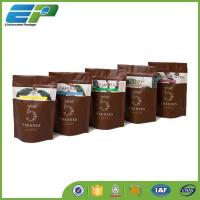 Buy cheap Food Package Bag-7 product
