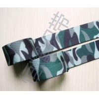 Buy cheap Thermal transfer camouflage tape from wholesalers