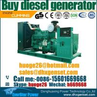 Buy cheap generator Vasai-Virar,power generator set for sale in Vasai-Virar from wholesalers