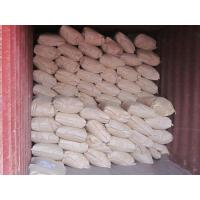 Buy cheap Thickeners Hydrolyzed Wheat protein 80% from wholesalers