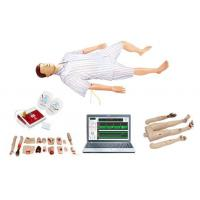 Buy cheap First aid model cardiopulmonary Model: BSS/ALS8000, Price: 26800 from wholesalers