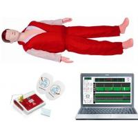 Buy cheap First aid model cardiopulmonary AED first aid care Sims from wholesalers