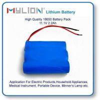 Buy cheap Battery Pack for Medical Products from wholesalers