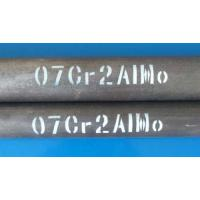 Buy cheap Sulfur corrosion resistant special pipe 07Cr2AlMo from wholesalers