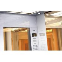 Buy cheap GRPN20 MRL Passenger Lift from wholesalers