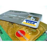 Buy cheap Visa/Master Card Visa/Master Card from wholesalers