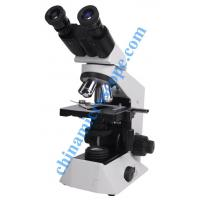Buy cheap MIC-AX2 Olympus style microscope Biological Microscope from wholesalers