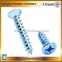 Buy cheap Phillip CSK Head Self Tapping Screw from wholesalers
