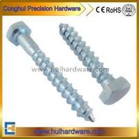 Buy cheap DIN571 Hex Lag Screws from wholesalers